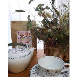 ちゃちゃまる茶オーガニック ルイボスティー(3.5g×20包)